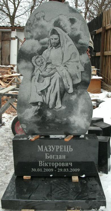 Памятник фигурный иисус с ребенком