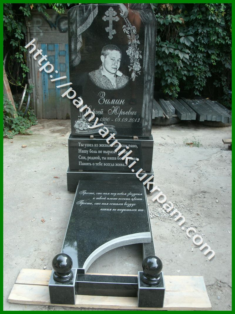 Памятник байкеру