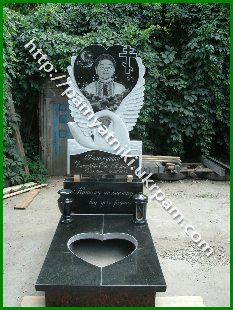 Памятник подростку