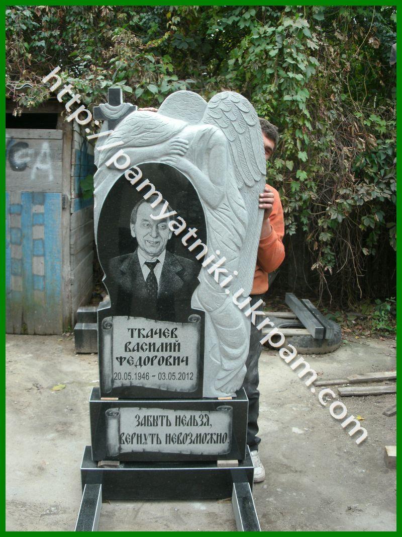Памятник из гранита Николаевск Эконом памятник Арка с резным профилем Похвистнево